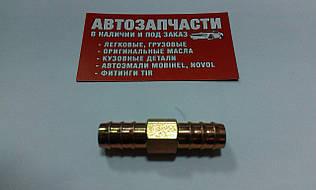 Соединитель шланга, трубки пластиковой Д=12 металлический