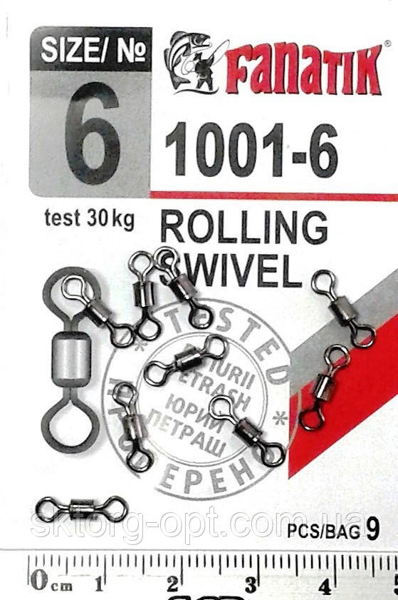 Вертлюг FANATIK Rolling SW 1001-6 тест 30 кг