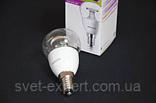 Corepro lustre ND 5.5-40W E14 840 P45 CL Philips  шар светодиодная, фото 3