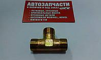 Тройник резьбовой металлический М18х1.5