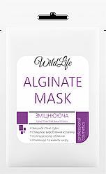 """Альгинатная маска укрепляющая с экстрактом винограда ТМ """"WildLife"""" , 25 г"""