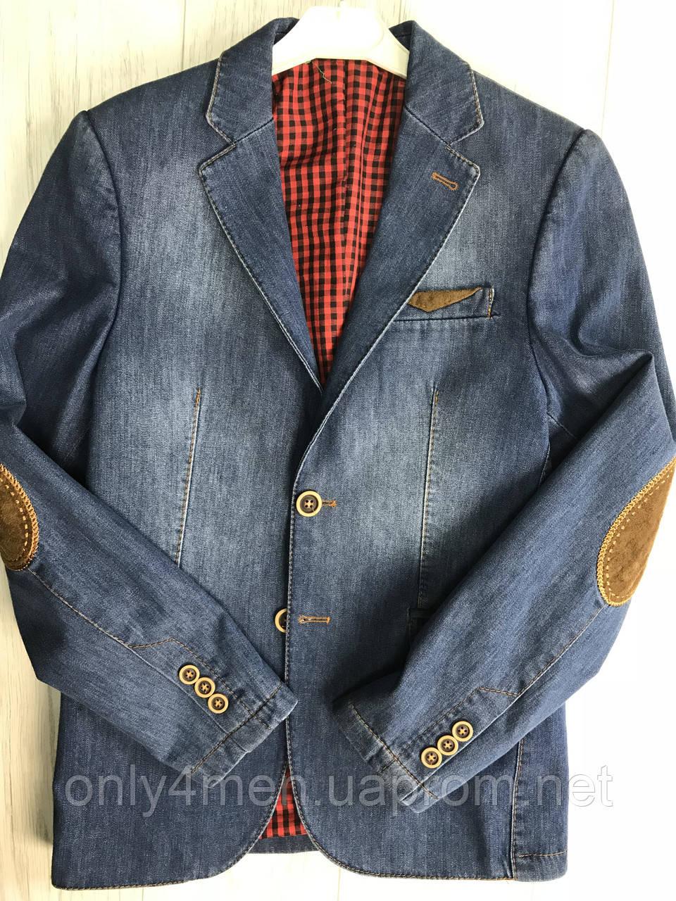 Пиджак джинсовый для мальчика на 146см