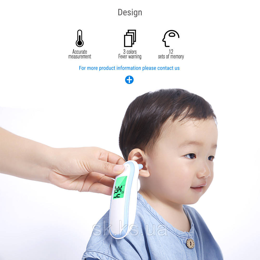 Электронный инфракрасный  цифровой термометр ушной