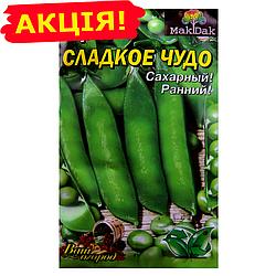 Горох Сладкое чудо семена, большой пакет 30г