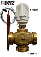 """Трехходовой термостатический разделительный клапан с термоголовкой Herz регулируемый DN32 1"""" 1/4"""""""