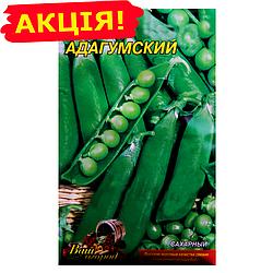 Горох Адагумский семена, большой пакет 25г