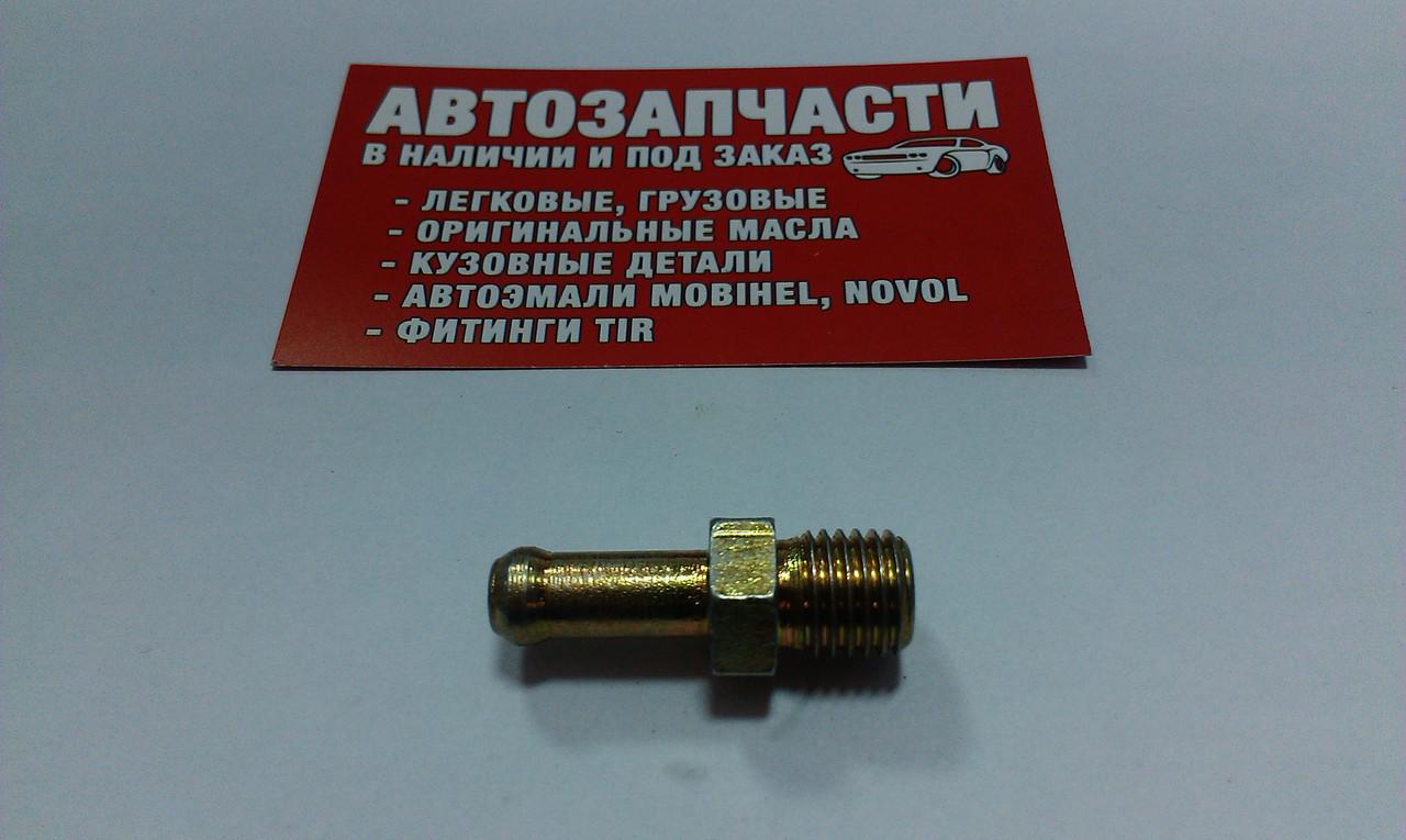 Штуцер резьбовой М12х1.5 под шланг Д=8