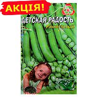 Горох Детская радость семена, большой пакет 30г