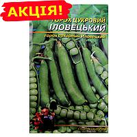 Горох Иловецкий семена, большой пакет 25г