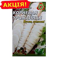 Петрушка Корневая семена, большой пакет 20г