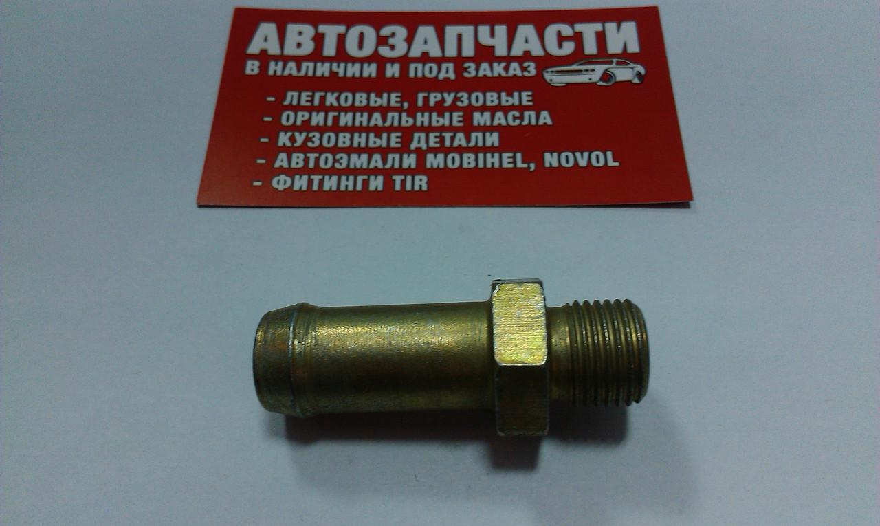 Штуцер резьбовой М16х1.5 под шланг Д=16