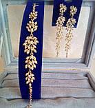 """Комплект удлиненные  серьги  """" под золото"""" и браслет, высота 10 см. , фото 2"""