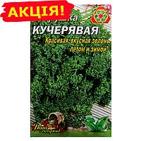 Петрушка Кучерявая семена, большой пакет 20г