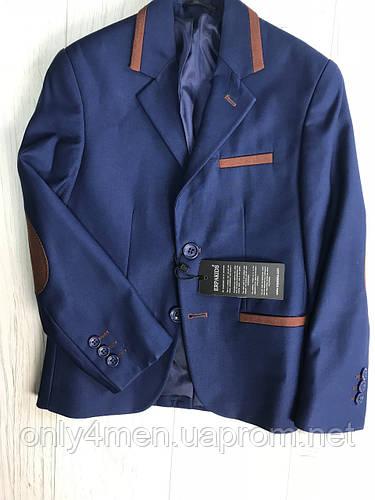 Пиджак школьный для мальчика 116см