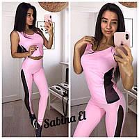 Костюм  для фитнеса, розовый, фото 1