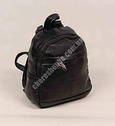 Женская сумочка-рюкзак 917