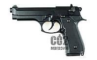 Пистолет Флобера СЕМ «Роббер» (ПФР)