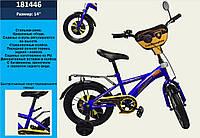 Велосипед 2-х колес 14'' 181446