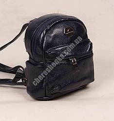 Женская сумочка-рюкзак 916 Синий