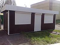Бытовки для жилья, фото 1