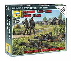 Немецкие бронебойщики. 1/72 ZVEZDA 6216