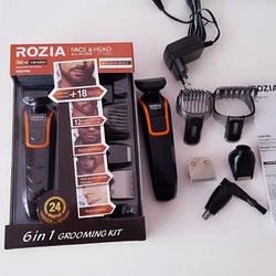 Машинка для стрижки, триммер ROZIA HQ 5100 (6в1)