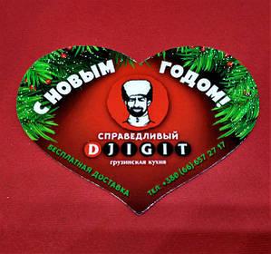 "Рекламные фотомагниты в форме ""Сердца"". Размер 95х72 мм 74"