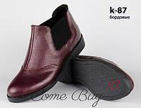 Женские кожаные туфли на низком каблуке, в расцветках