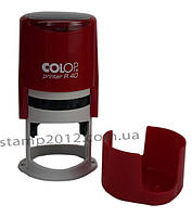 Оснастка Colop R40 для печати автоматическая