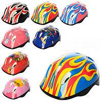 Шлем 26-20-13 См, 6 Отверстий, Размер Средний, 8 Видов Ps