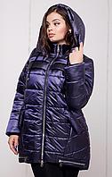 Зимняя куртка CR-10571 Фиолетовая