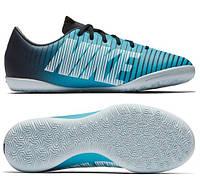 2d2c0de4 Скидки на Nike Mercurial Victory VI IC в Украине. Сравнить цены ...