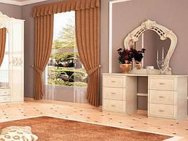Стіл будуарний туалетний з ДСП/МДФ в спальню беж Олімпія 6Ш Миро-Марк