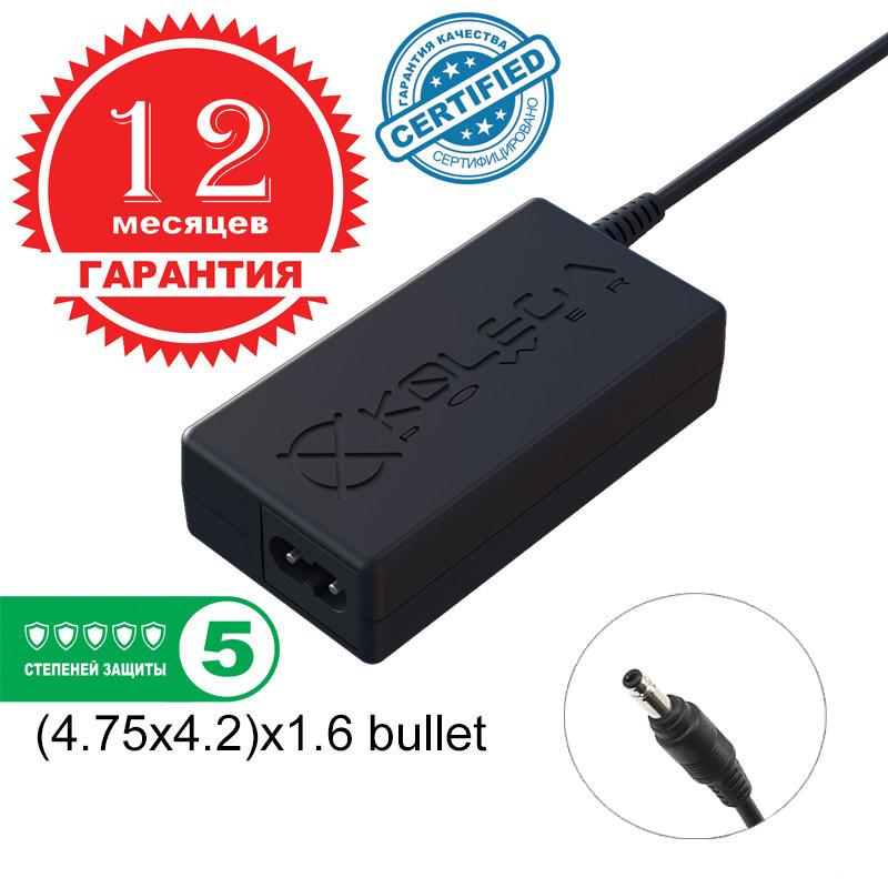 Блок питания Kolega-Power для ноутбука HP/Compaq 18.5V 3.5A 65W (4.8x1.7 bullet) (4.75+4.2) x 1.6 (Гарантия 12 мес)