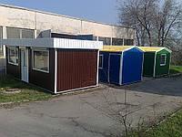 Бытовка для строителей, фото 1