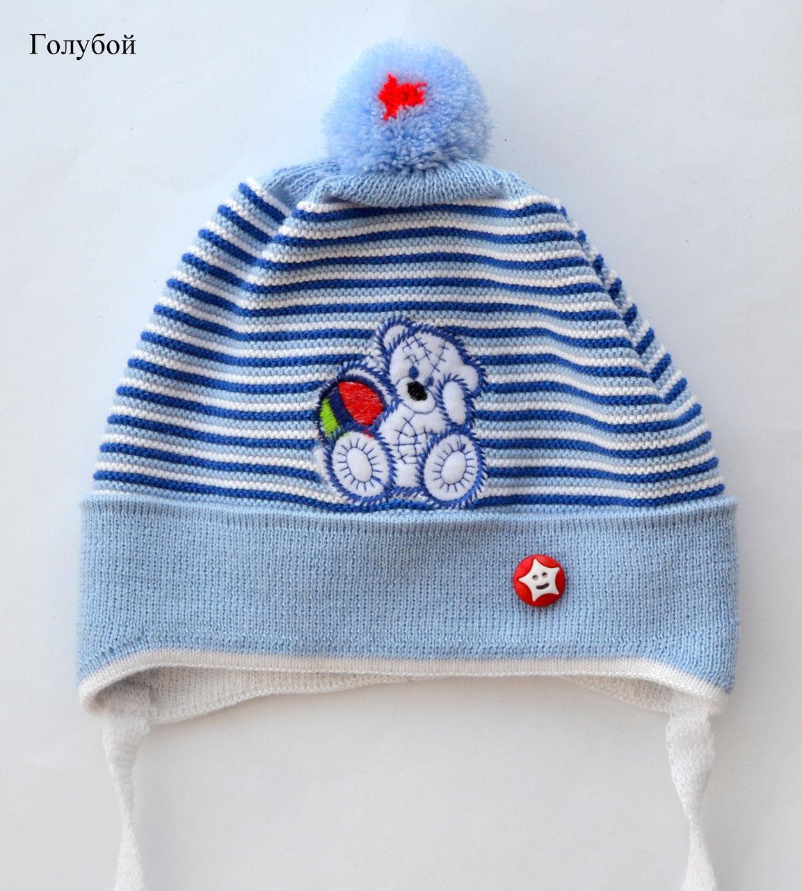 Детская шапка для малышей с помпоном
