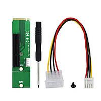Переходник NGFF M2 M.2 to PCI-E 4x 1x через Райзер Riser адаптер для установки видеокарт до майнинг