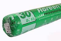 Агроволокно Agreen 30 біле в рулонах 6,35х200