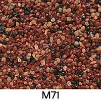 Мраморная штукатурка крошка для цоколя 25 кг #М71