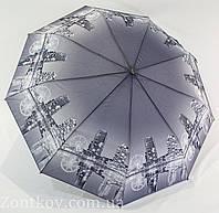 """Зонтик женский полуавтомат """"город"""" от фирмы """"Calm Rain"""", фото 1"""