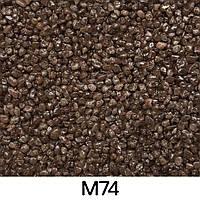 Мозаичная штукатурка крошка 15 кг #М74