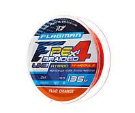 Шнур Flagman PE Hybrid F4 FluoOrange 135м 0.10мм