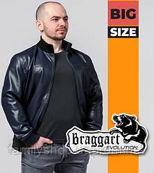 Braggart 1798-1 | Ветровка мужская большого размера весна-осень т-синяя