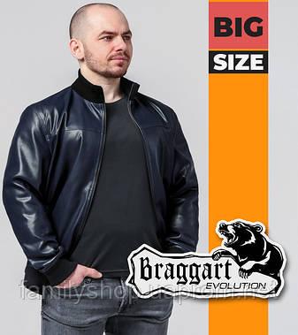 Braggart 1798-1 | Ветровка мужская большого размера весна-осень т-синяя, фото 2