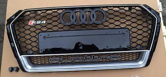 Решетка радиатора  Audi A4 B9 стиль RS4 (версия 1)
