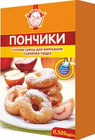 """ТМ Сто Пудов Смесь для выпекания """"Пончики"""" 0,5 кг 4 шт/уп"""