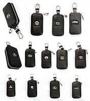 Кожаные ключницы