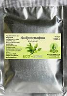 Андрографис порошок 100г (quality-grade) Индия