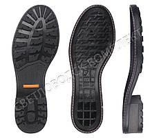 Подошва для обуви JB 2440TR с желтой вставкой