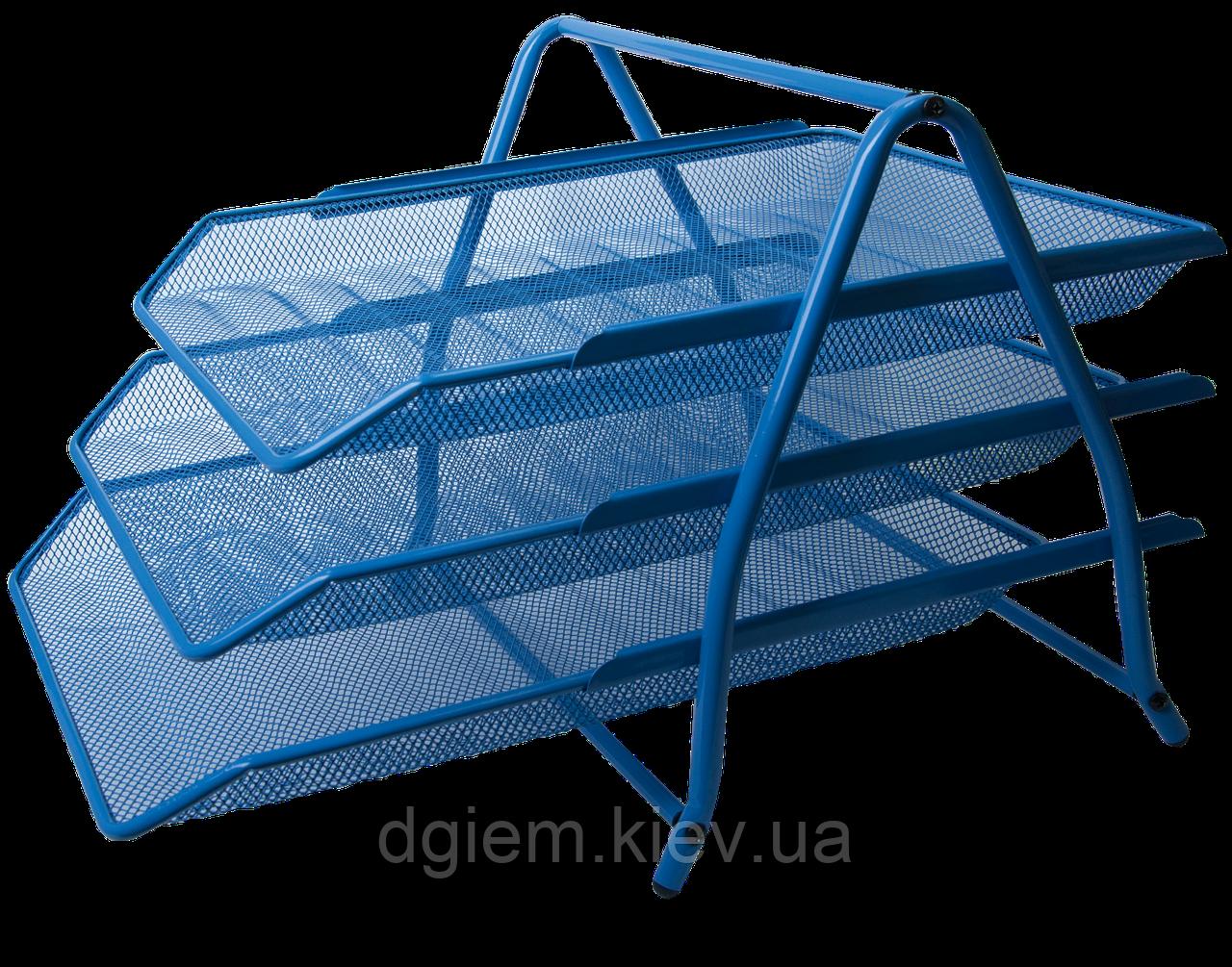 Лоток горизонтальный 3-х ярусный металлический синий